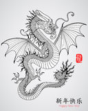 Year of Dragon. Vector illustration Stock Image