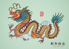Year of Dragon. Vector illustration Stock Images