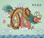 Year of Dragon. Vector illustration Royalty Free Stock Photography