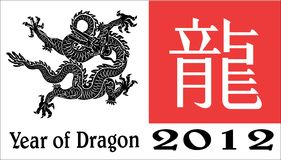 Year of the Dragon Royalty Free Stock Image