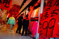 Year end discount promotional banners in the clothing store Stock Photo