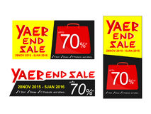 Year end sale banner vector. Year end sale Banner red and yellow Royalty Free Stock Photography