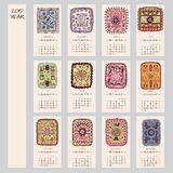 2015 year ethnic calendar design. English, Sunday start Royalty Free Illustration