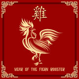 Year of the Fiery Rooster. Fiery red rooster is a symbol of 2017 by the Chinese calendar Royalty Free Stock Image