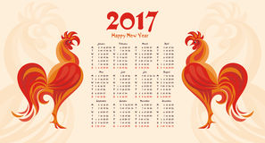 Year of the fire rooster royalty free illustration