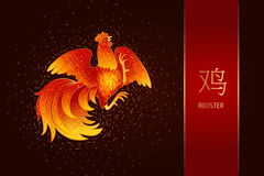 Year of the Fire Rooster in Chinese Horoscope, 2017. Character next to the bird means Rooster Royalty Free Stock Photography