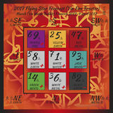2017 year forecast. Flying star forecast 2017. Chinese hieroglyphs numbers. Translation of characters-numbers. Lo shu square. 2017 chinese feng shui calendar. 12 Royalty Free Stock Photos