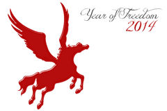 2014 year of freedom Stock Images