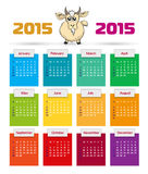 Year of the goat 2015 Stock Photo