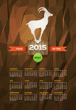 Year of the Goat 2015 Calendar. Vector design template. Elements are layered separately Stock Images