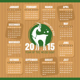 Year of the goat calendar Stock Images