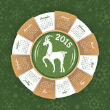 Year of the goat calendar. Year of the goat 2015 calendar vector illustration Royalty Free Stock Images