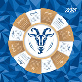 Year of the goat calendar. Year of the goat 2015 calendar vector illustration Stock Photos