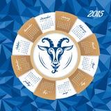 Year of the goat calendar Stock Photos