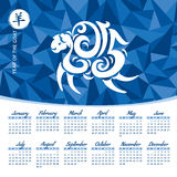 Year of the goat calendar Royalty Free Stock Image