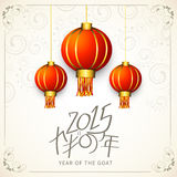 Year of the goat 2015 celebrations concept with Chinese text and. Year of the Goat 2015 celebration greeting card design with Chinese text and shiny hanging Royalty Free Stock Photos