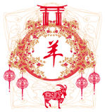 2015 year of the goat, Chinese Mid Autumn festival. Illustration Stock Photo