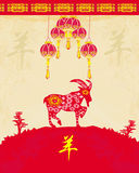 2015 year of the goat, Chinese Mid Autumn festival. Illustration Royalty Free Stock Images