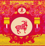 2015 year of the goat, Chinese Mid Autumn festival. Illustration Stock Image