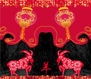 2015 year of the goat, Chinese Mid Autumn festival. Illustration Royalty Free Stock Photo