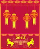 Year of the goat, Chinese Mid Autumn festival Stock Photography