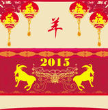 Year of the goat, Chinese Mid Autumn festival Royalty Free Stock Photography