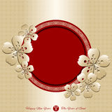The Year of Goat Chinese New Year Background stock photo