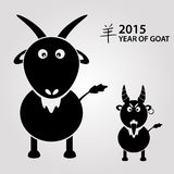 2015 - year of goat with chinese symbol for goat eps10. 2015 - year of goat with chinese symbol for goat Royalty Free Stock Image