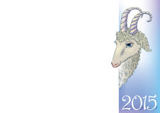 Year of the goat. Contains transparent objects. EPS10 Stock Image