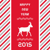 Year of the Goat3 Stock Images