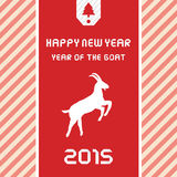 Year of the Goat6 Royalty Free Stock Images