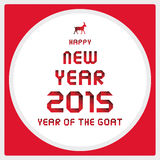 Year of the Goat14 Royalty Free Stock Images