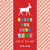 Year of the Goat15 Royalty Free Stock Photography