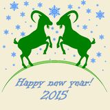 Year of the goat - happy new year 2015. On white background Royalty Free Illustration