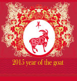 2015 year of the goat. Illustration Stock Illustration