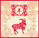 2015 year of the goat. Illustration Royalty Free Stock Image