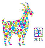 2015 Year of the Goat Polka Dots Silhouette. 2015 Chinese New Year of the Goat Polka Dots Silhouette Isolated on White Background with Chinese Text Symbol of stock illustration