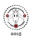 2015 Year of the Goat. Print stuf Royalty Free Illustration