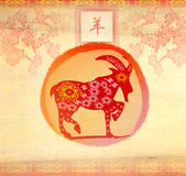 2015 year of the goat. Raster illustration Royalty Free Stock Photography