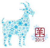 2015 Year of the Goat Snowflakes Silhouette. 2015 Chinese New Year of the Goat Blue Snowflakes Silhouette Isolated on White Background with Chinese Text Symbol Stock Illustration