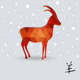 Year of the Goat 2015 Royalty Free Stock Images