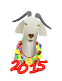 Year of the goat. Vector illustration year goat (sheep) on the eastern calendar all elements separate from the ability to edit vector illustration
