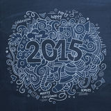 2015 year hand lettering and doodles elements. Background. Vector illustration Royalty Free Stock Photo