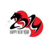 Year of the horse card. Vector illustration Royalty Free Stock Image