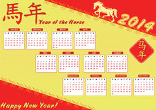 Year of the Horse - Chinese Calendar Design 2014 Stock Photo