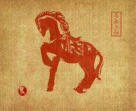 2014 is year of the horse,. Chinese calligraphy. word for horse Royalty Free Stock Photo