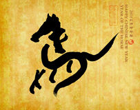 2014 is year of the horse,Chinese calligraphy. Word for horse Stock Photo
