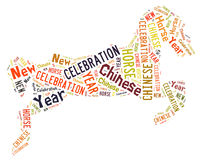 Year of Horse 2014 Royalty Free Stock Images