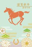 Year of the horse, Elegant floral pattern Stock Photography