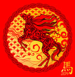 Year of the horse in gold nature background Royalty Free Stock Photos